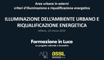 """TEACHING OF THE COURSE """"AREE URBANE IN ESTERNI: CRITERI DI ILLUMINAZIONE E RIQUALIFICAZIONE ENERGETICA"""""""